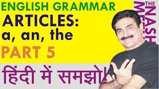 English Speaking In Hindi.English Grammar Lesson.Speak English Fluently Articles a-an-the Part 5