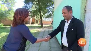ሰሞኑን አዲስ (የጎዳና ላይ ልመና እንዳይኖር የሚከላከል በጎ አድራጎት ድርጅትክፍል 2 )/Semonun Addis February 2019 Ep 2