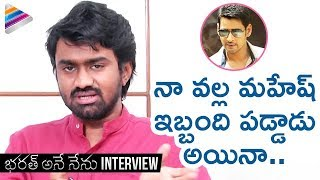 Rahul Ramakrishna Comments on Mahesh Babu Behavior on Sets | Bharat Ane Nenu Movie Interview | Kiara