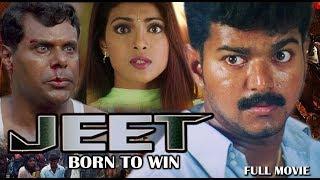 Priyanka Chopra - Latest Hindi Dubbed Movies -  Full HD Movie