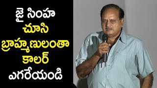 Chalapathi Rao Speech At Jai Simha Press Meet | Balakrishna