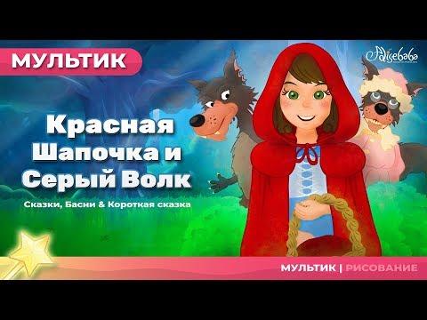 Е. Яблокова - Сборник несложных музыкальных пьес
