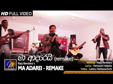 Ma Adarei - Raju Bandara (Remeke) | Official Music Video | MEntertainments