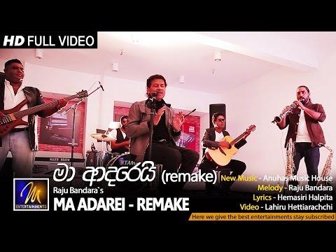 Ma Adarei - Raju Bandara (Remeke) | Official Music Video | MEntertainments