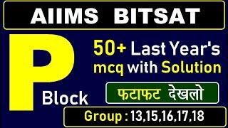 Best Q Must watch quot P Blockquot  G1315161718 mc