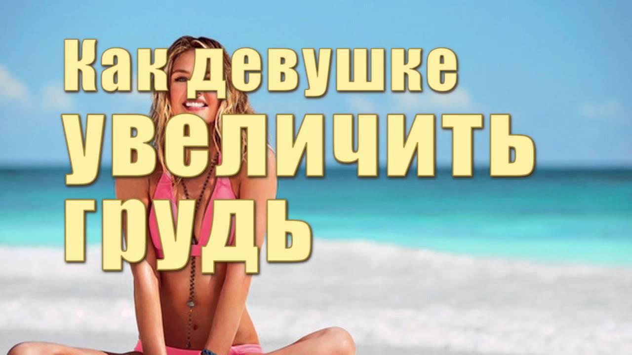 Увеличить_грудь_симс_3. бюстгальтер увеличивающий грудь.