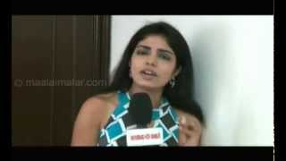 Otha Veedu - Otha Veedu Movie Team Interview by video.maalaimalar.com