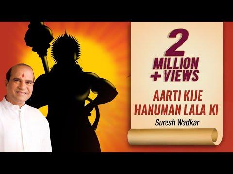Hanuman Aarti - Hd video
