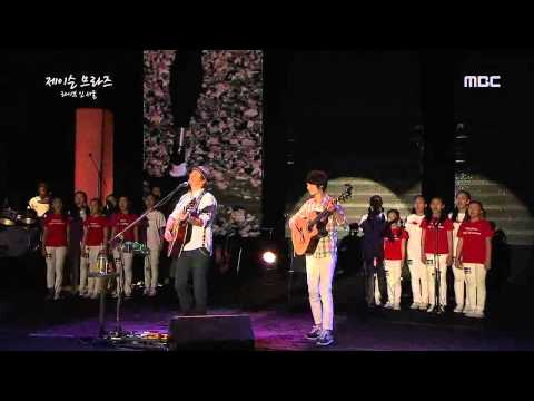 I Won't Give Up - Jason Mraz  ft. Sungha Jung