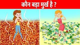 10 मजेदार और हिंदी जासूसी पहेलियाँ | Hindi Riddles | Kitty Ki Paheli