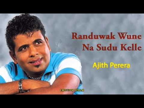 Randuwak Wune Na - Ajith Perera [emotional Song] video