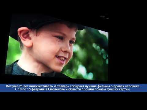 Десна-ТВ: День за днём от 17.02.2020