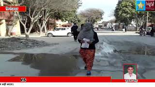 FIROJ PUR PUNJAB  15 YEAR GIRL  STUDENT RAPE NEWS