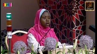 Concours International de mémorisation du Coran - Awa Diop (Senegal)