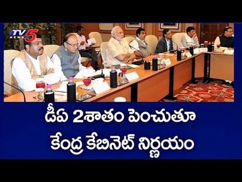 Dearness Allowance (DA) Hiked For Central Government Employees, Pensioners | TV5 News
