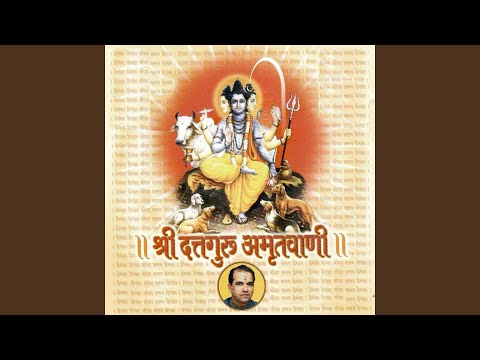 Shri Datta Gayatri Mantra video