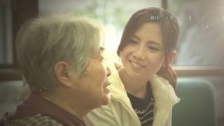 【MV】 笑顔の花が咲く 【介護のテーマソング】