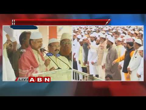CM Chandrababu Naidu speech at Ramadan Celebrations | Vijayawada