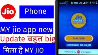 Jio Phone MY Jio App New Update Version And Jio Cirket New Update 5 New Feacher Update 2019