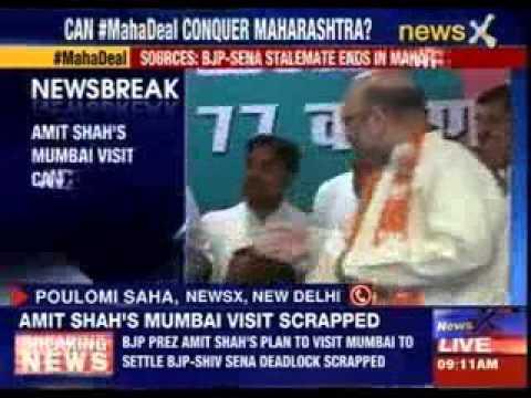 Amit Shah's Mumbai visit cancelled