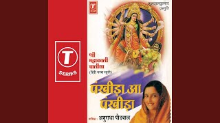 download lagu Pankhida O Pankhida gratis