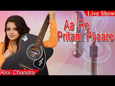 Rini Chandra - Aa Re Pritam Pyaare [live Performance] | from The Movie rowdy Rathore video