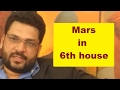 Mars In 6th House Of Birth Chart