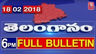 6 PM Telugu News | 18th February 2018 | Telanganam