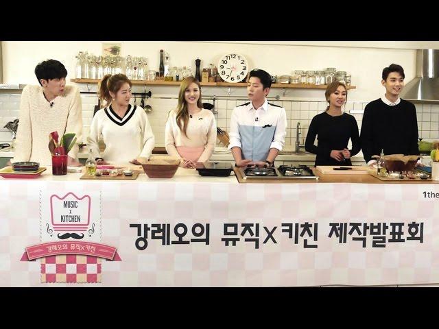 MUSICXKITCHEN by KANG LEO(강레오의 뮤직X키친) Teaser: HyolynXJooyoung(효린X주영) VS SoyouXJunggigo(소유X정기고) [SUB]