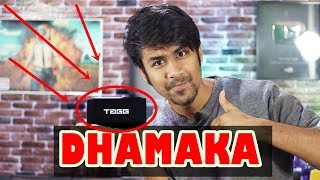 Dum Hai Boss !! TAGG Sonic Angle 1 Bluetooth Speakers Review