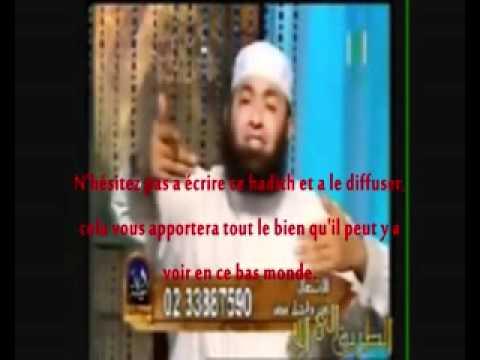 Mahmoud Al-Masry : Une Invocation qui Vaut plus que le Rappel d'Allah Nuit et Jour !