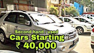 CARS IN CHEAP PRICE | USED CAR | Karol Bagh | Delhi | By Moto Beast