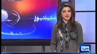 Nabeeha Ejaz 2 Feb 2012 Part 1