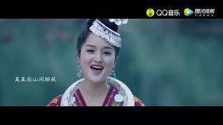 [MV]: 杨祖桃 Yang Zu Tao - 踩月亮 Walking on the Moonlight  / Taug Kev Nruab Hli