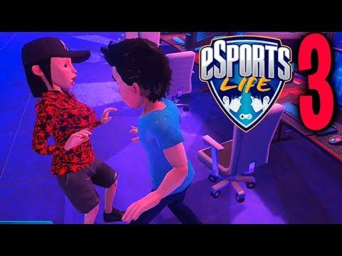 ME DEJA MI NOVIA! eSports LIFE #3