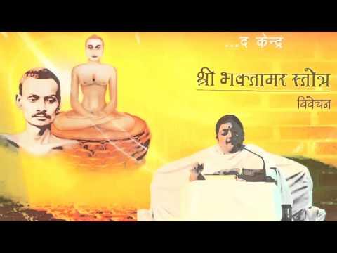 Shri Bhaktamar Stotra Gatha 11 12 13 14 (Hindi)
