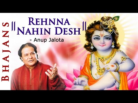 Rehnna Nahin Desh - Lord Krishna Bhajans - Anup Jalota Devotional Songs video