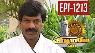 Self Defense Techniques | Vidiyale Vaa | Epi 1213 | Tharkappu Kalai | Kalaignar TV