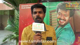 Kombai Movie Audio Launch