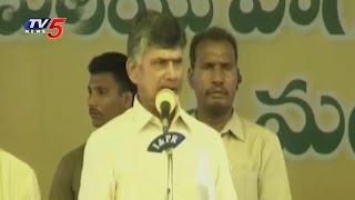 రైతుల సంతోషమే నా సంతోషం | AP CM Chandrababu in Nallajerla Public Meet