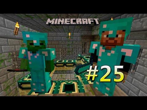 Minecraft Хардкор #25