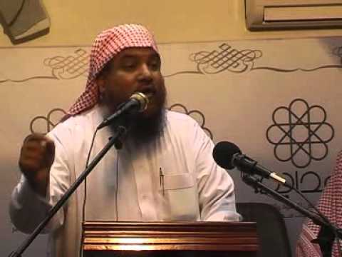 Aafat E Nazar Aur Uska Elaaj By Sheikh Meraj Rabbani video