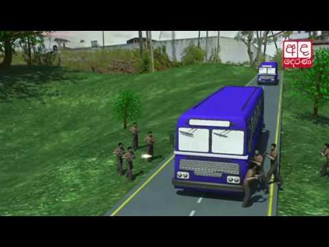 kalutara prison bus |eng
