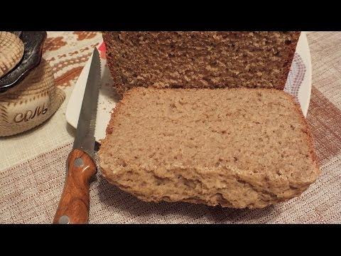 Пшенично ржаной   хлеб в хлебопечке рецепт дрожжевого хлеба хлебопечка