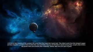 Imam Fadel – Surah Al-Mai'dah [Verses 1-19]