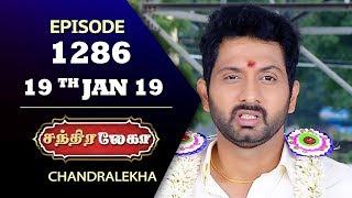 CHANDRALEKHA Serial | Episode 1286 | 19th Jan 2019 | Shwetha | Dhanush | Saregama TVShows Tamil