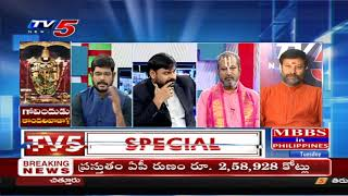 గోవిందుడు కొందరివాడా..? | TV5 Murthy Discussion