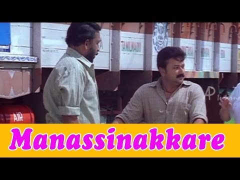 Manassinakkare Malayalam Movie - Sheela's Family Reprimands Her For Going To Movies video