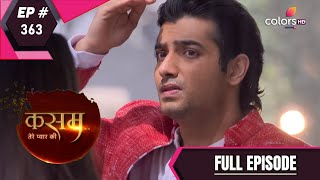 Kasam - 9th August 2017 - कसम - Full Episode