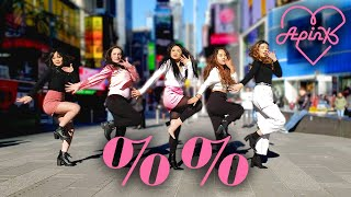 [KPOP IN PUBLIC CHALLENGE NYC] Apink (에이핑크) - %% (Eung Eung (응응)) Dance Cover